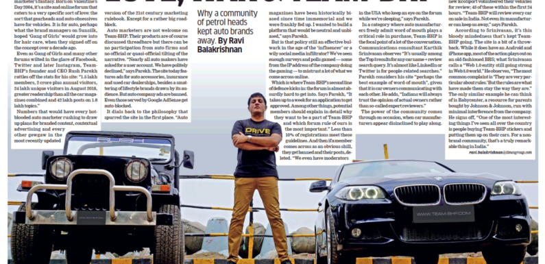 On TeamBHP, in The Economic Times – Brand Equity