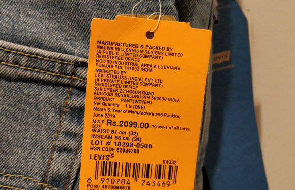 Does Levi's know you are a big fan of the brand? Does it even matter to the brand? Should it?