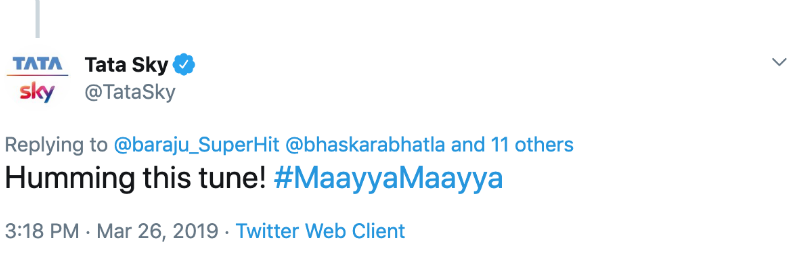 When the entire Tata Sky Head Office in Mumbai hummed a Telugu film song at 3pm