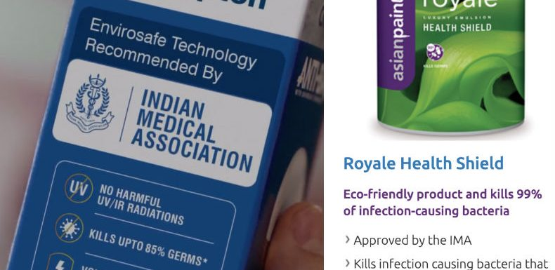What will the Indian Medical Association recommend next?