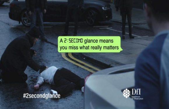 #2SecondGlance