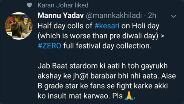 The outrage over Karan Johar's Twitter Like!
