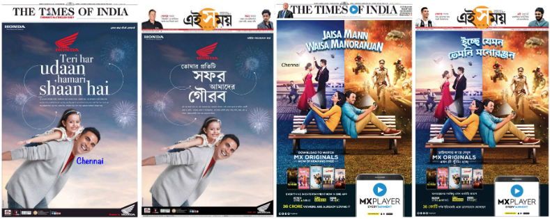 Why should Hindi written in English be the pan-India norm in advertising?