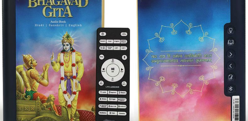 The Kurukshetra war between Saregama Carvaan and Shemaroo for Bhagavad Gita speakers