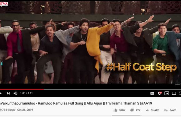 Clever digital marketing by the makers of the Telugu film Ala Vaikunthapurramulo