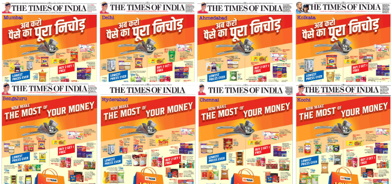 Why wouldn't Big Bazaar make the most of India's languages?