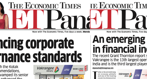 Vakrangee's opportunity between 'news' and 'advertising' – PR or media buying?