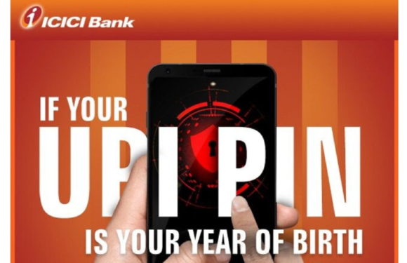 ICICI Bank's email subject – clever, creepy and a security hazard