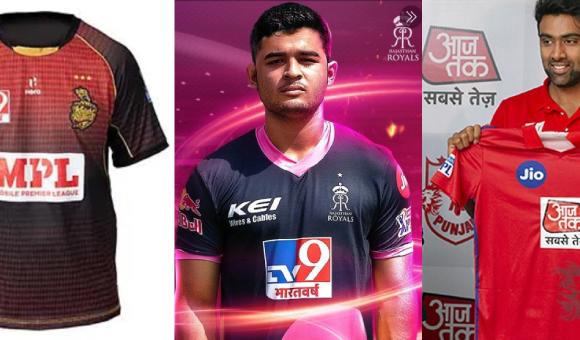 TV9 Bharatvarsh on IPL jerseys