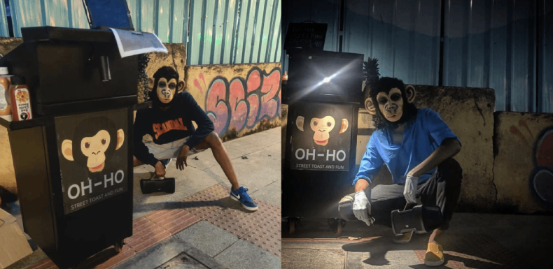 The man in the monkey mask